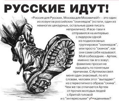 Показаны картинки по запросу россия
